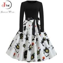 Vintage Dress Black White Patchwork 50S 60S Pin Up Rockabill