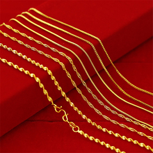 Pure Yellow Gold Color Necklaces for Women Link Chain Necklace Pendant Collier Choker Femme Wedding Bridal Jewelry Gift vintage pure color layered link chain women s boot jewelry