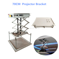 70CM Projector Bracket Holder Stand Electric Motorized Projector Ceiling Mount Projector Lift Hanger With Remote Control