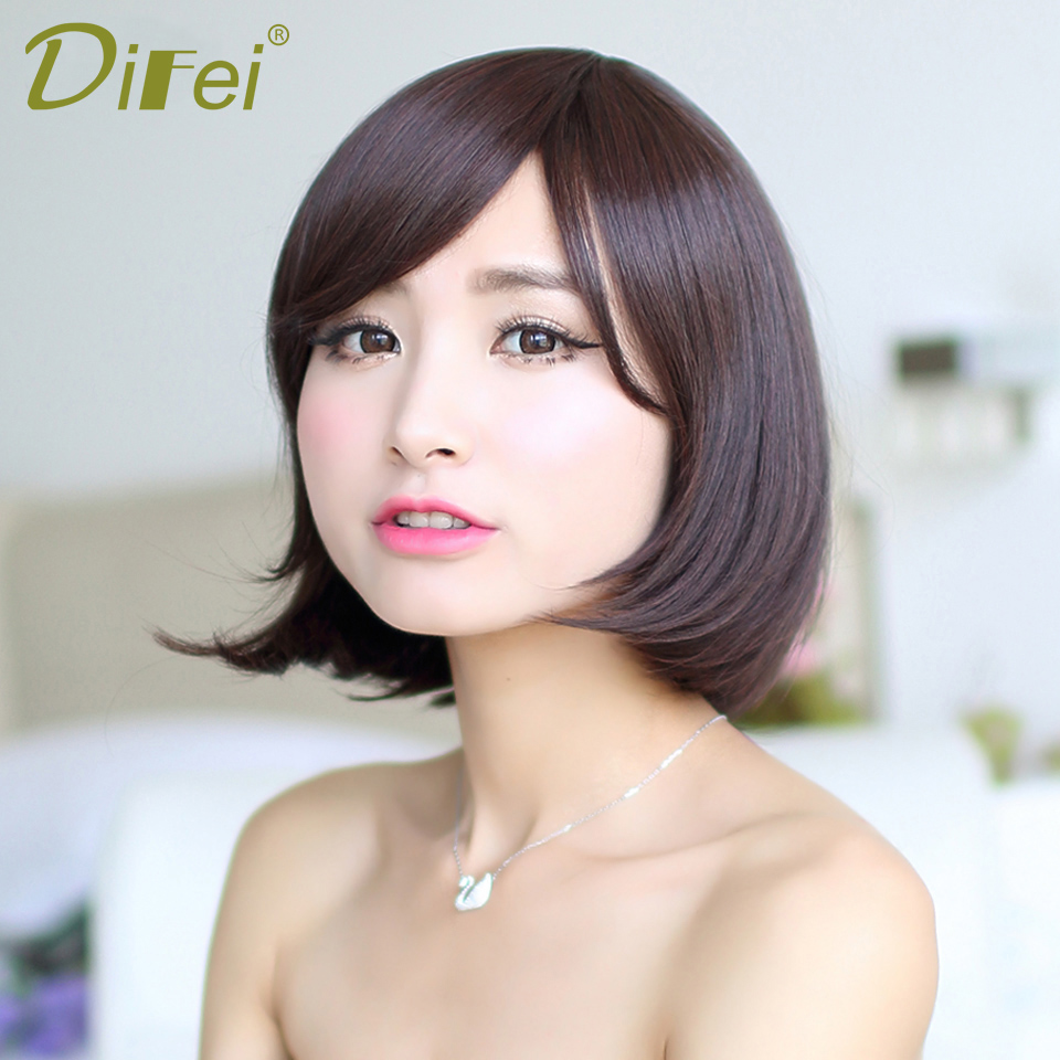 DIFEI High-Temperature Synthetic Fiber Wig Short Straight Hair Female Cospaly Wig Halloween Party Wig
