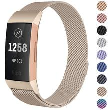 New Milanese loop strap For Fitbit charge 3 band strap smart watch bracelet stainless steel belt sports watch strap wrist band newest watchband strap milanese magnetic loop stainless steel wrist strap watch bands strap bracelet for xiaomi mi band 3