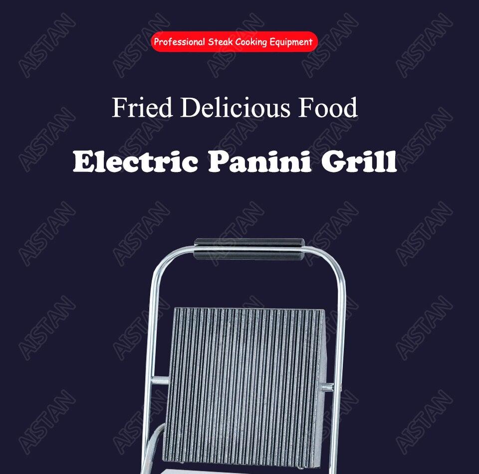 Electric-Panini-Grill-EG811,EG813,EG815_01