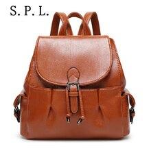 S.P.L. марка Корейской Моды Drawsrting Рюкзак Сумка Женщины Рюкзак Кожа Дамы сумки На Ремне Девушка Черный