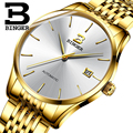 Швейцарские часы Бингер  мужские роскошные брендовые часы  мужские автоматические механические часы  сапфировые часы relogio Japan Movement B5075M9