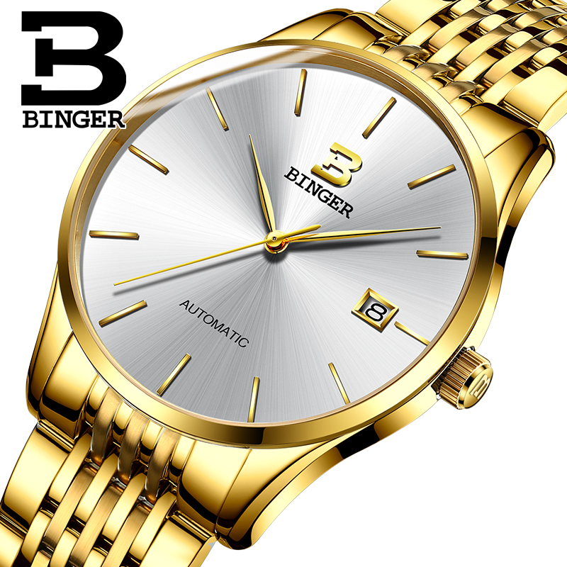 Switzerland BINGER Watch Men Luxury Brand Watches Male Automatic Mechanical Mens Watches Sapphire relogio Japan Movement B5075M9 stainless steel sapphire relogio mens watches top brand luxury waterproof 2017 switzerland automatic mechanical men watch b5005