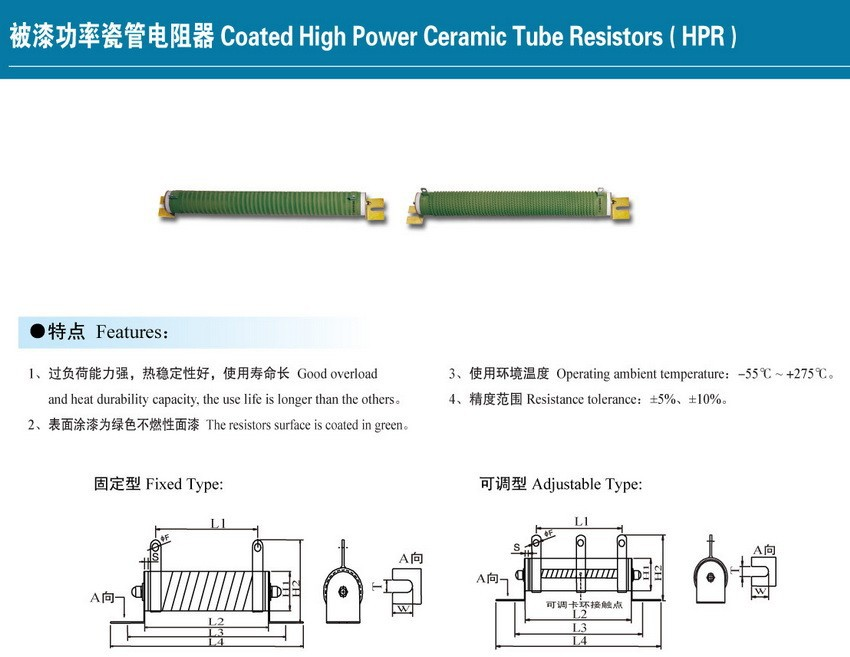 Tube 300W. Watts discount 1