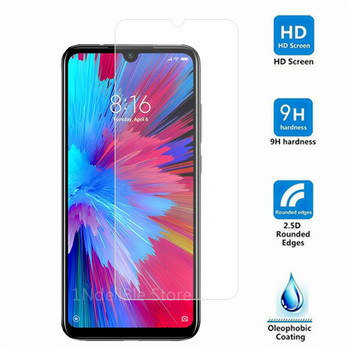 2.5D Screen Protector Tempered Glass For Xiaomi Redmi Note 7 Pro 5A 4X Protective Glass For Redmi 4A 4X 5A 6A 5 Plus 6 Pro Film image