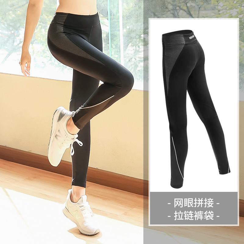 yoga pants women high waist Sexy Elastic Fitness Sport Leggings Tights Slim Running Sportswear with pockets plus size Trousers термометр hama th 140 мятный