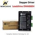 Leadshine DMA860H драйвер постоянного тока 24-80 в для 2-фазного Nema34 Nema42 шаговый двигатель NEWCARVE