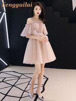 Off shoulder sequin dress women Strapghetti strap slit sexy dress Summer 2019 Night club party dresses Elegant vestidos