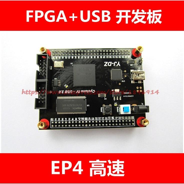 free shipping EP4CE10 Altera Cyclone FPGA+USB development board Y7c68013 high speed USB2.0