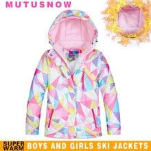 Ski jacket children's brand new high quality children windproof waterproof snowsuit winter girls ski and snowboard jacket