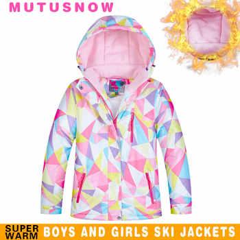 Ski jacket children\'s brand new high quality children windproof waterproof snowsuit winter girls ski and snowboard jacket - DISCOUNT ITEM  35% OFF Sports & Entertainment
