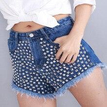 Summer Women High Waist Jeans Shorts Denim Hot Rivet Shorts Soft Bottom Plus Size Blue Sexy Shorts