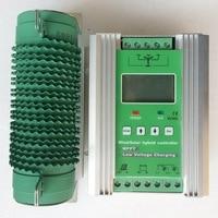 MPPT солнечный гибридный контроллер заряда 12 В в В 24 в Boost зарядка Макс 800 Вт генератор ветровой турбины и 600 Вт 500 Вт 400 Вт солнечные панели
