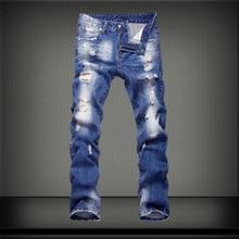 Высочайшее качество мужские промывают и отбеленные тенденции моды проблемных джинсы личности разорвал сломанной отверстие джинсовые брюки для мужчин