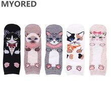 цена на MYORED 5pairs women's lot short socks cartoon animal for girls lady casual dress cotton gift sock Calcetines de dibujos animados