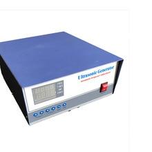 40khz/100khz 300W dual frequency ultrasonic generator,