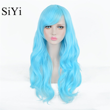 High Quality Free Shipping Heat Resistant Synthetic Long Wavy Light Blue Wig For Black Women Cheap