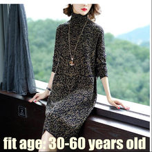 13fbbb06f5ce5 High Quality Old Lady Dresses Promotion-Shop for High Quality ...