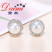 DMCEFP028 7-8 Mm Mutiara Anting-Anting Nyata 925 Sterling Silver Semi Bulat Mutiara Anting-Anting untuk Wanita(China)