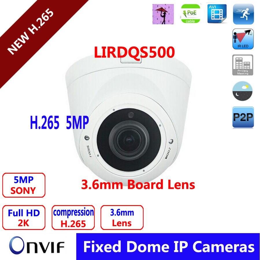 H.265 Vandalproof & Waterproof POE IP camera, IR dome 5MP/HD 3.6mm board lens, ONVIF 2.0,CCTV Network Camera,P2P/ IR Cut Filter