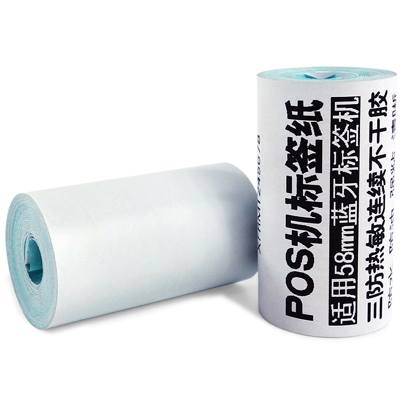 16 Rolls 57x30 Mm Continuous Thermal POS Label For 58mm Mobile Bluetooth Thermal Receipt  Printer