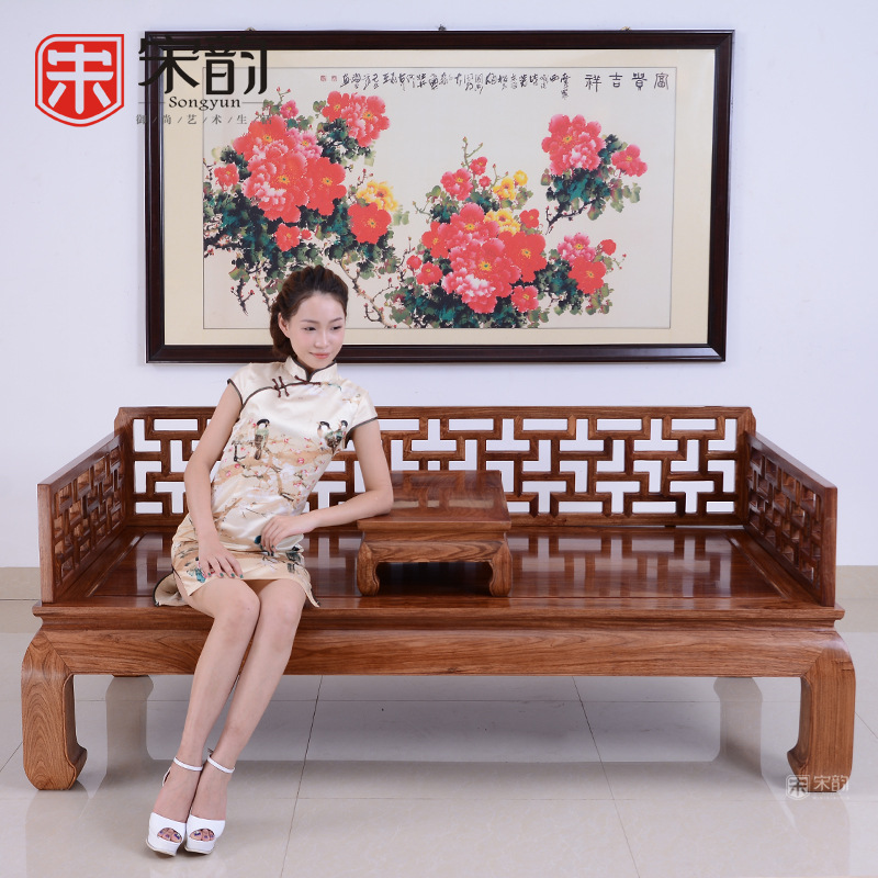 Song Yun Rosewood Mahogany Wood Furniture Rohan Bed Logs Chinese Antique Tea Table Bed Combination