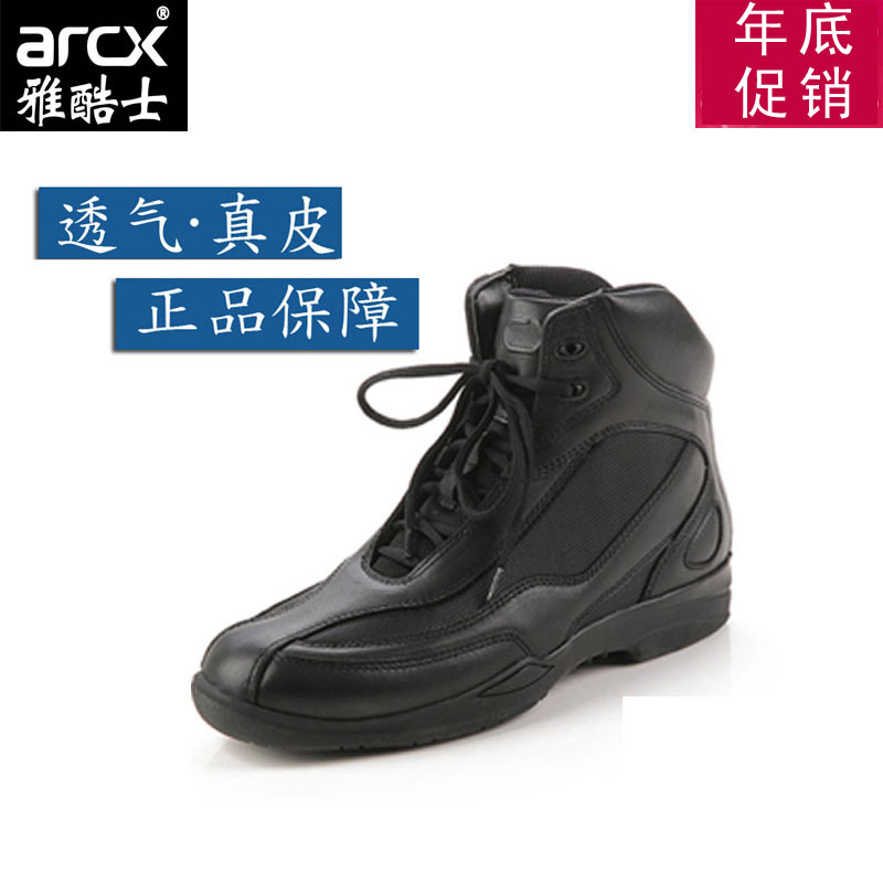 New summer motorcycle shoes off-road boots breathable shoes ride predetermined leather boots racing shoes new summer