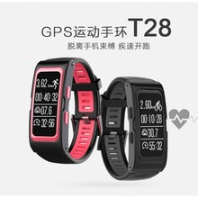 T28 GPS трек Smart Браслет динамический монитор сердечного ритма в реальном времени Спорт Trail интеллектуальные напоминание смарт-браслет