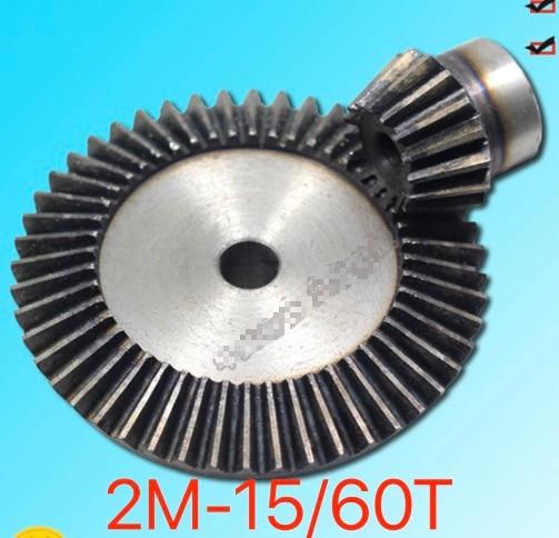 1Set 2M-15/60Teeths Metal Umbrella Bevel Gear 90 Degrees 4 :1 Transmission