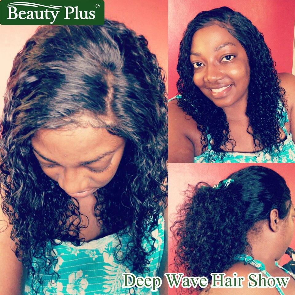 brazilian-deep-wave-hair-share