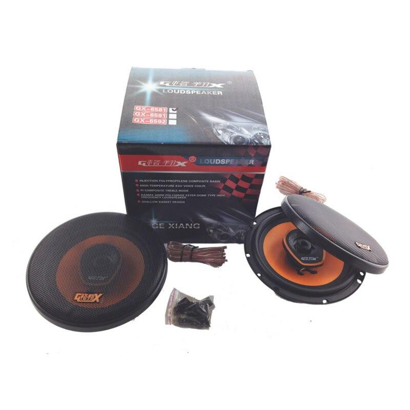 6.5inch car speaker