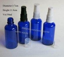 360 x botella de bomba de loción de vidrio azul cobalto 50ml rellenable 50cc envases de vidrio para champú clase cosmética