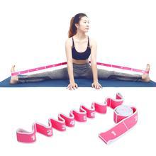 Высокое качество, для женщин и девочек, для латинских танцев, эластичный пояс, для упражнений, Тяговый ремень, спортивный, для йоги, эластичная лента