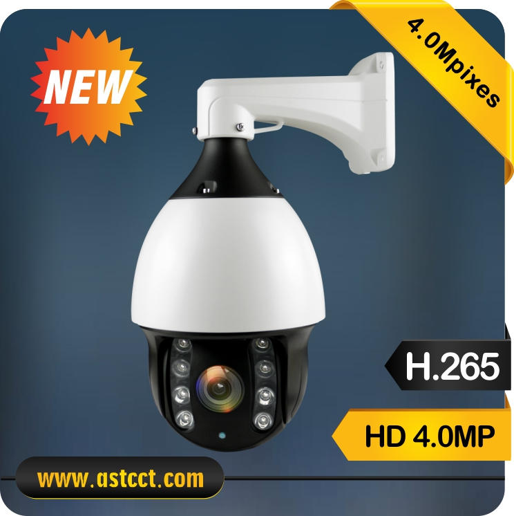 Sony Design H.265 20x Zoom IP High Speed Dome Camera 4.0MPOutdoor Waterproof IP PTZ Camera with Night Vision 120m 4 in 1 ir high speed dome camera ahd tvi cvi cvbs 1080p output ir night vision 150m ptz dome camera with wiper