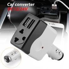 Прямая DC 12/24 V в DC 220 V/USB 6 V 5W Автомобильный Инвертор адаптер мобильное автомобильное зарядное устройство, преобразователь с USB