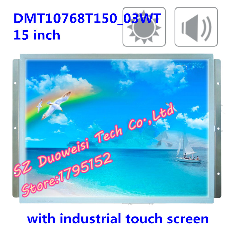 DMT10768T150_03WT 15-inch screen DGUS serial industrial touch screen XGA LCD  full kits .same as  photo . 8 4 8 inch industrial control lcd monitor vga dvi interface metal shell open frame non touch screen 800 600 4 3