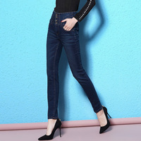 2017 Autumn And Winter New Fashioned High Waist Jeans Women Abdomen Slim Deduction Large Size Pencil