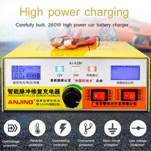 Image 4 - Automatic Intelligent Pulses Repair 130V 250V 12V 24V LCD Display Li ion Battery Charger Fast Charging Car Motorcycle AJ 618F