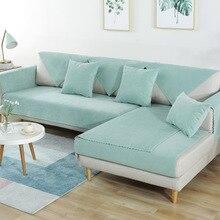 Waterproof urine compartment sofa cushion, waterproof sofa cushion, four seasons universal non-slip towel