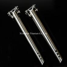 Титан Gr5(Ti-6AL/4 V) Верхний зажим 2-болт стиль Подседельный подседельный штырь 27,2*350 мм/27,2*400 мм/31,6*350 мм 31,6*400 мм
