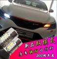 2pcs New 1156 Ba15s BAU15S T20 7440 3156 LED DRL Turn light White + Amber color Car Daytime Running Light with Turn Signal Light