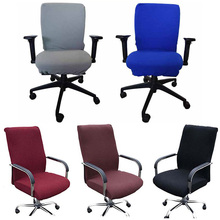 купить Elasticity Office Computer Chair Cover Side Arm Chair Cover Spandex Rotating Lift Dust Cover for Chair Universal Without Chair дешево