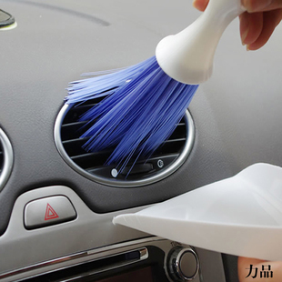Brush outlet cleaning brush car seat outlet  dust brush instrument table car brush