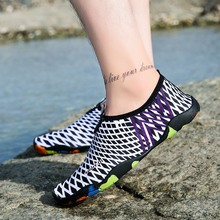 лучшая цена New Beach Supplies Couple Non-Slip Swimming Summer Water Sports Adult Unisex Beach Shoes Diving Snorkeling Barefoot Soft Shoes