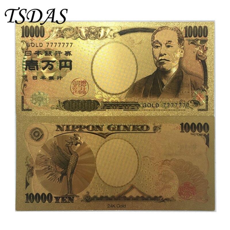 pcs, Yen, Banknote, Notes, Japan, Collection
