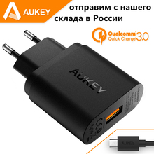 AUKEY Quick Charge 3.0 Smart USB Wall Charger For Samsung Galaxy S6 7 HTC iPhone Xiaomi Mi4 5&More EU EUR For Qualcomm Certified