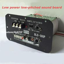 500 W big power pure bass power amplifier board 12V of tube power motherboard 8 inch