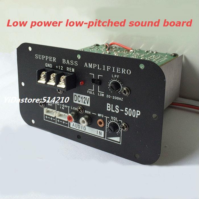 500 W big power pure bass power font b amplifier b font board 12V of tube